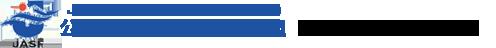 公益財団法人日本水泳連盟 学生委員会 中国四国支部
